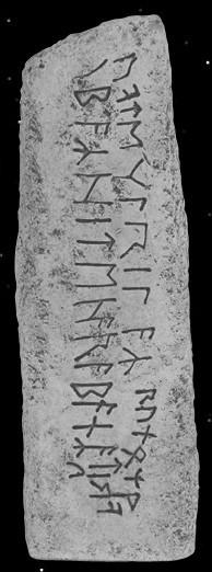 Runenstein von Värmland Menhir